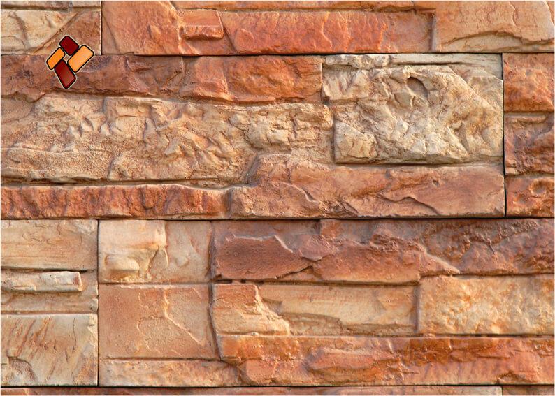 Каменный уступ