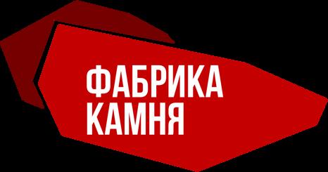 Фабрика камня Казань